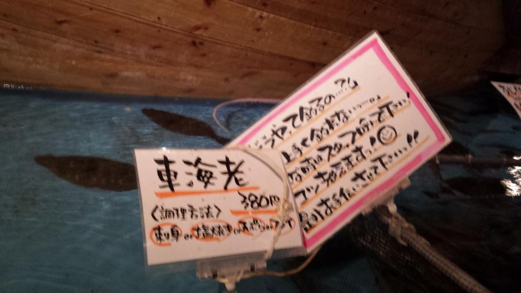 f:id:yusuke1040:20160416005651j:plain