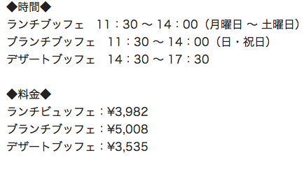f:id:yusuke1040:20160417000754p:plain