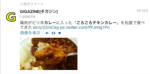 f:id:yusuke1040:20160418190807p:plain