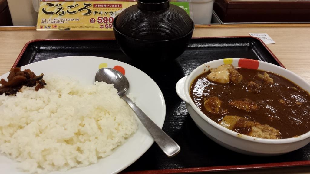 f:id:yusuke1040:20160418191356j:plain
