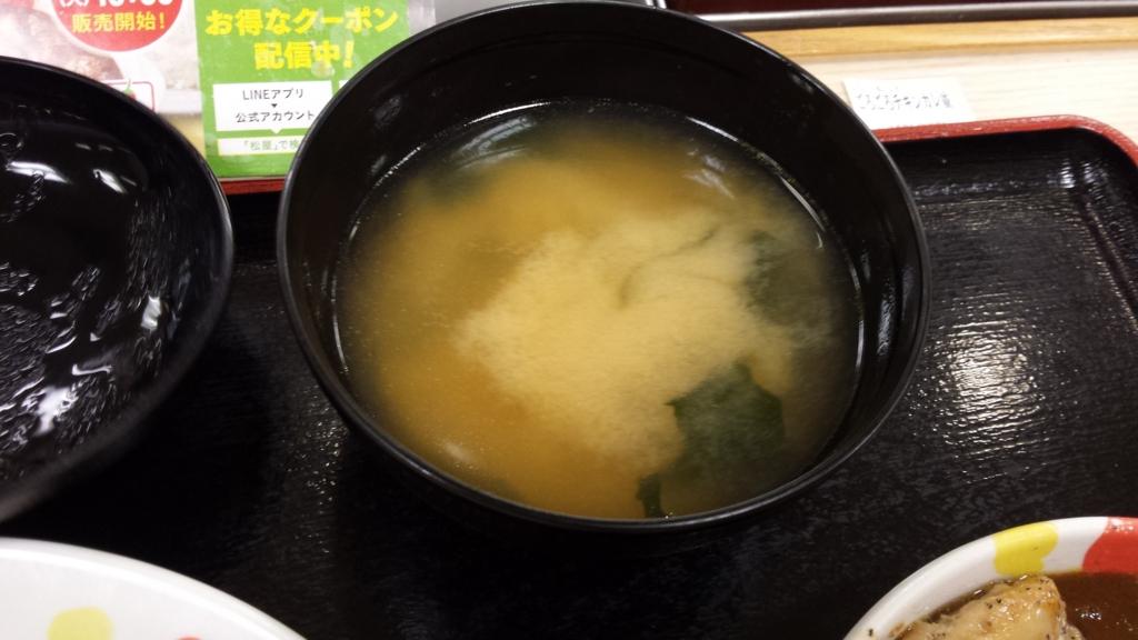 f:id:yusuke1040:20160418191723j:plain