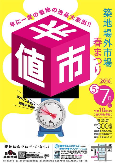 f:id:yusuke1040:20160427112849j:plain