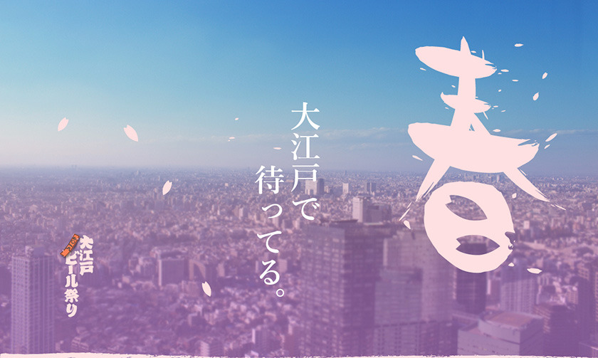 f:id:yusuke1040:20160427113317j:plain