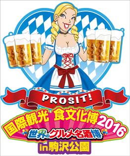 f:id:yusuke1040:20160427113539j:plain