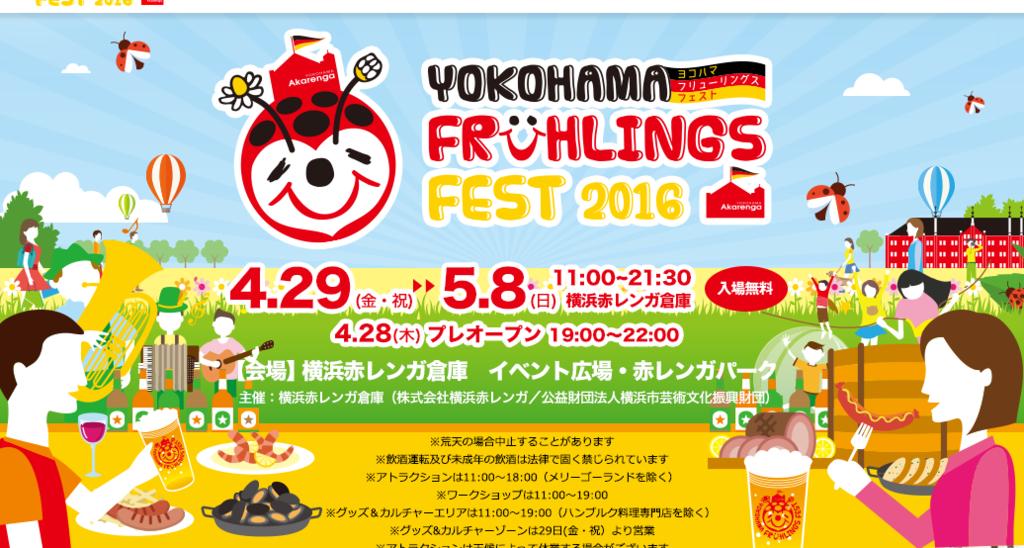 f:id:yusuke1040:20160427114301p:plain