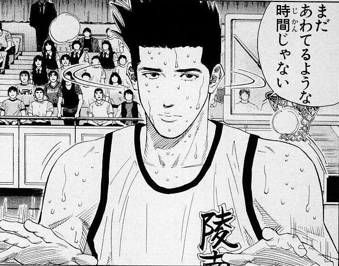 f:id:yusuke1040:20160531014331j:plain