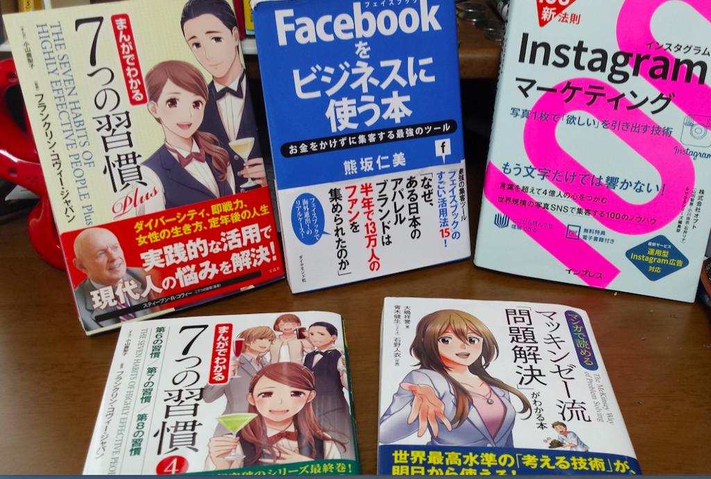 f:id:yusuke1040:20160701155734p:plain