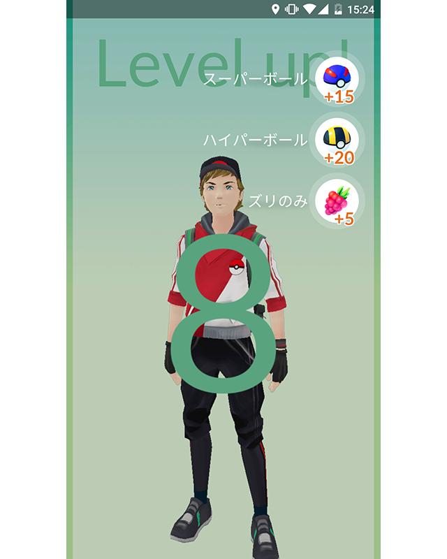 f:id:yusuke1040:20160712180958p:plain