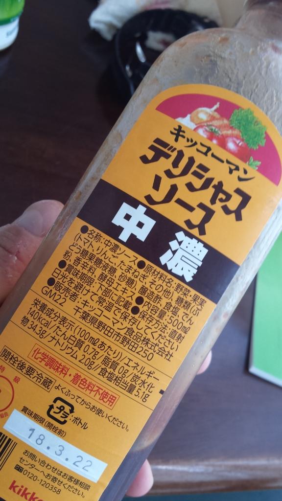 f:id:yusuke1040:20160807185605j:plain