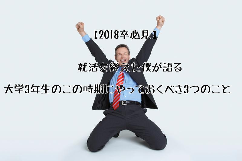 f:id:yusuke1040:20160808010213j:plain