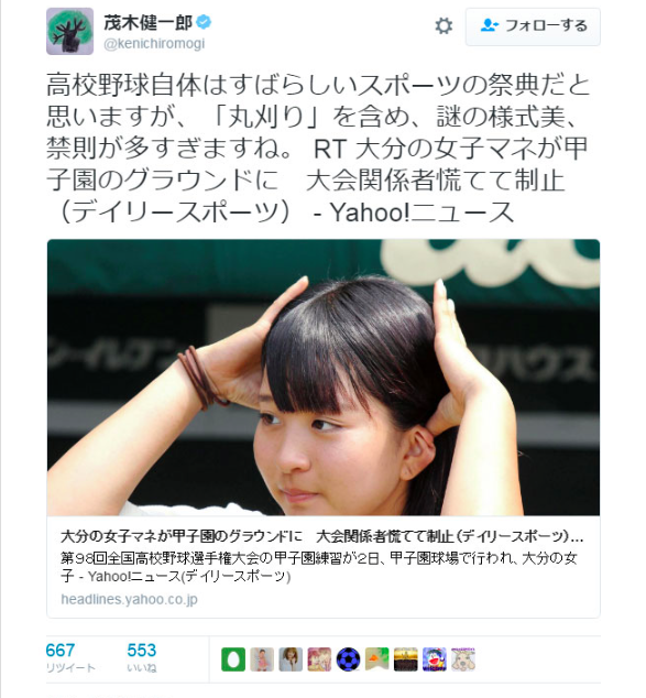 f:id:yusuke1040:20160809231240p:plain