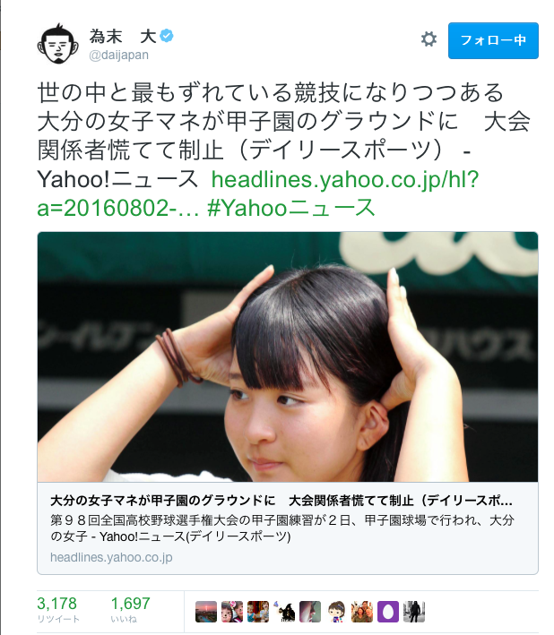 f:id:yusuke1040:20160809231301p:plain