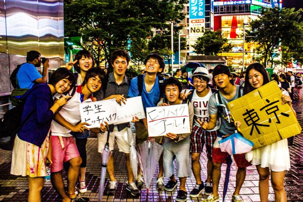 f:id:yusuke1040:20160818154043j:plain