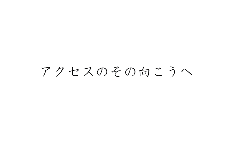 f:id:yusuke1040:20160824203834p:plain