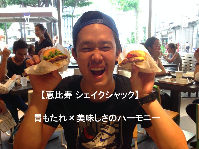 f:id:yusuke1040:20160829230921p:plain