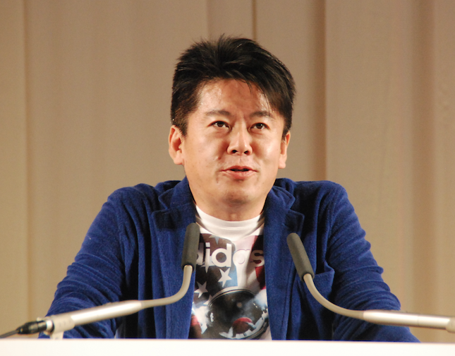 f:id:yusuke1040:20160830013104p:plain