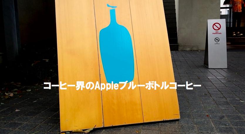 f:id:yusuke1040:20160918013020p:plain