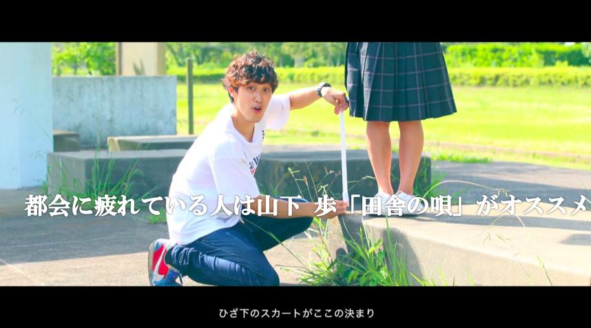 f:id:yusuke1040:20160923015215p:plain