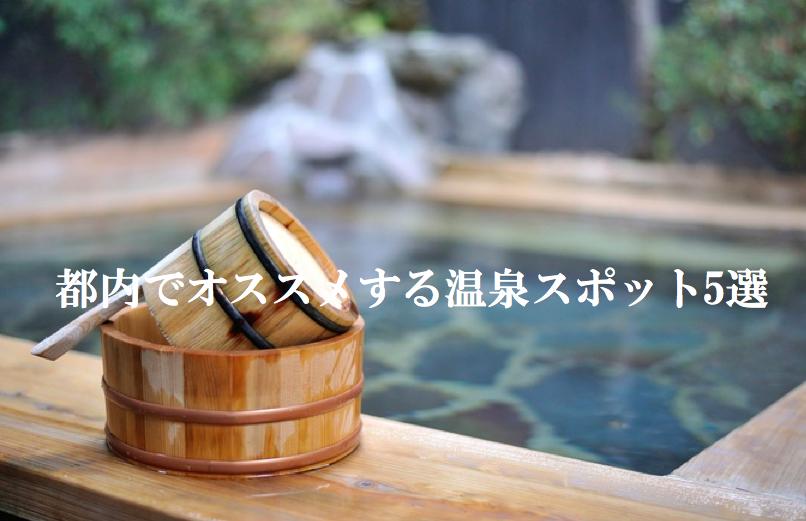 f:id:yusuke1040:20160924013258p:plain