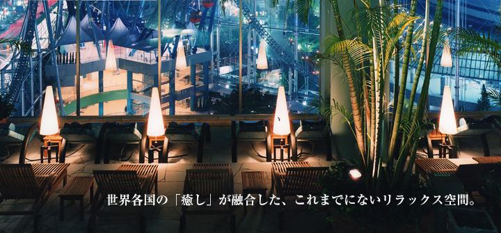 f:id:yusuke1040:20160924094623j:plain