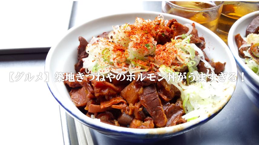 f:id:yusuke1040:20161003141927p:plain