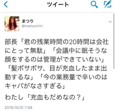 f:id:yusuke1040:20161011143401p:plain