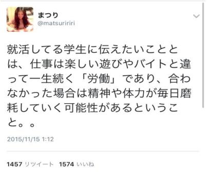 f:id:yusuke1040:20161011143407p:plain