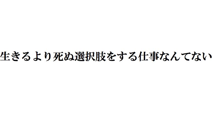 f:id:yusuke1040:20161011193845p:plain