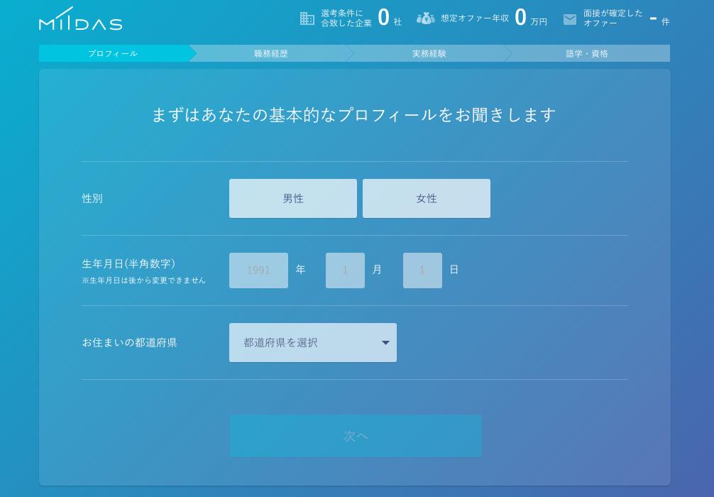 f:id:yusuke1040:20161014004209p:plain