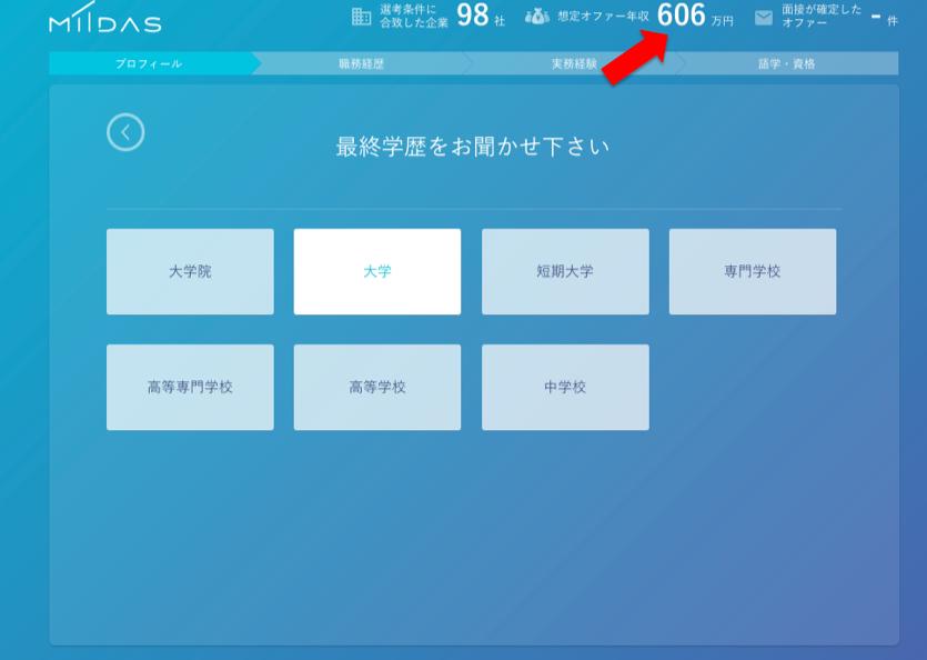 f:id:yusuke1040:20161014004618p:plain