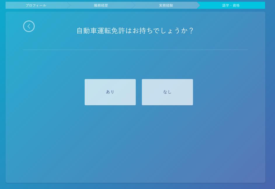 f:id:yusuke1040:20161014012054p:plain