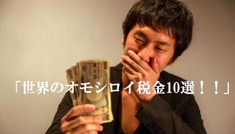 f:id:yusuke1040:20161018224100p:plain