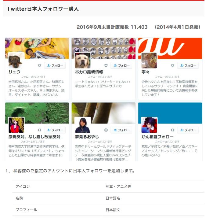 f:id:yusuke1040:20161025233105p:plain