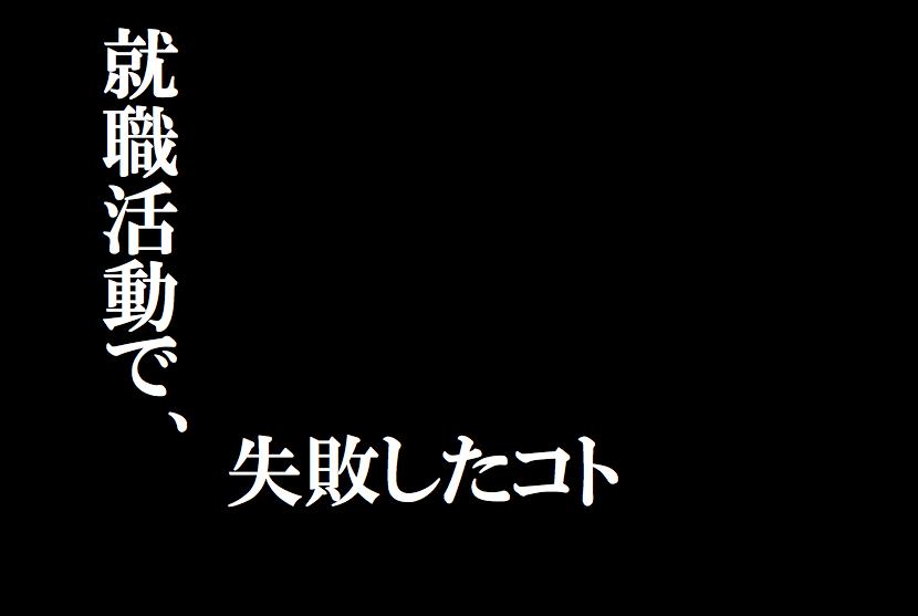 f:id:yusuke1040:20161208004832p:plain