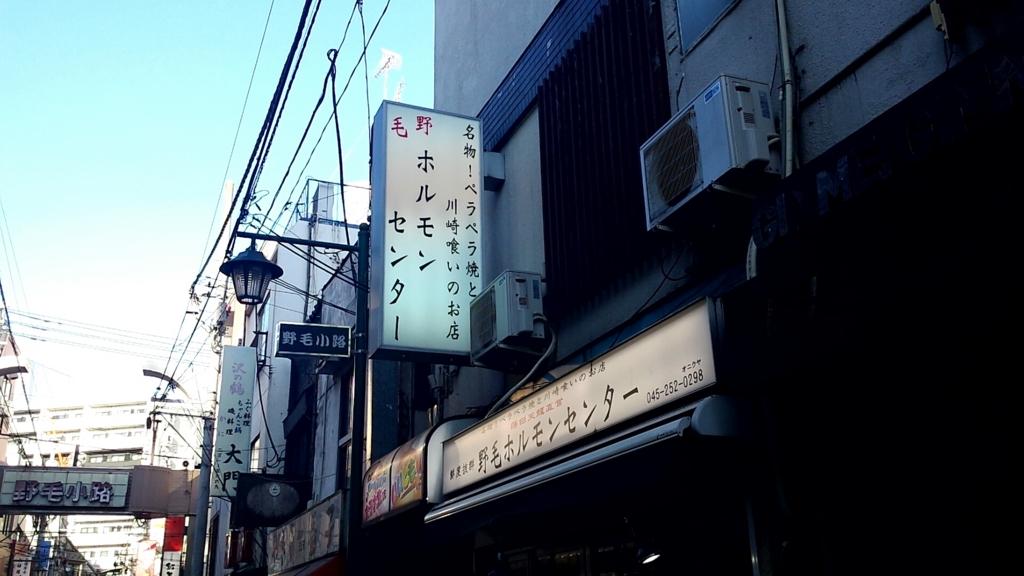f:id:yusuke1040:20170130202001j:plain