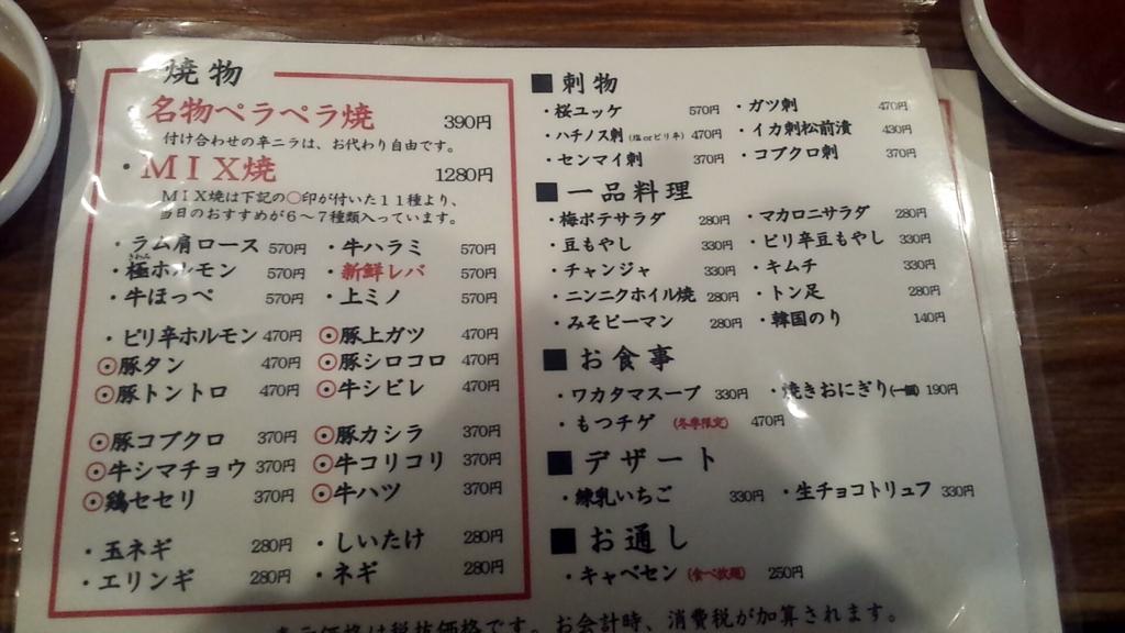 f:id:yusuke1040:20170130205138j:plain