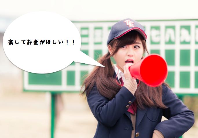f:id:yusuke1040:20170205224717p:plain