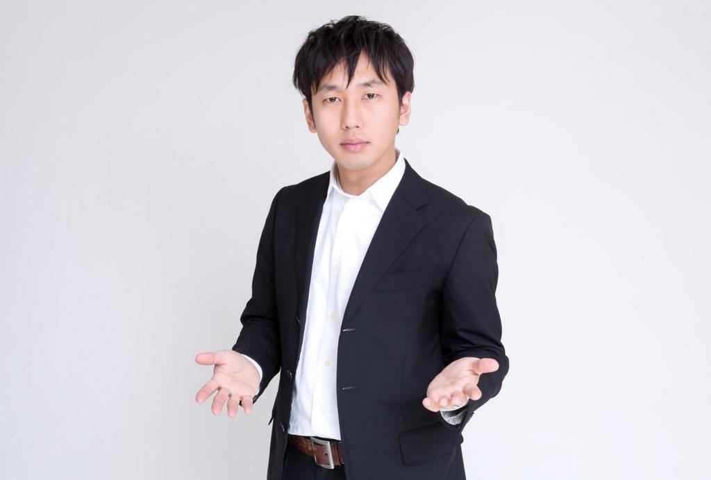 f:id:yusuke1040:20170206003435j:plain