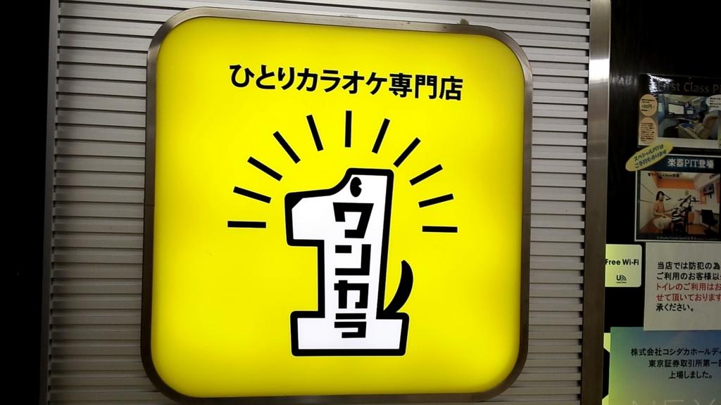 f:id:yusuke1040:20170208010917j:plain