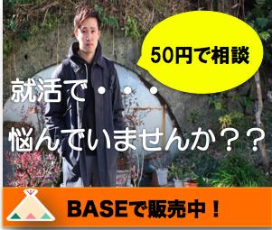 f:id:yusuke1040:20170219171251p:plain