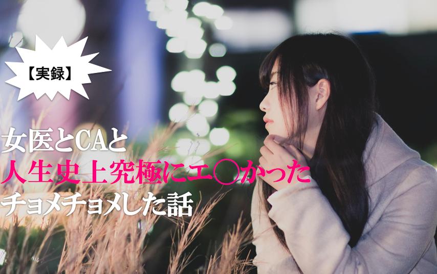 f:id:yusuke1040:20170219203732p:plain