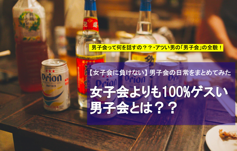f:id:yusuke1040:20170221171524p:plain