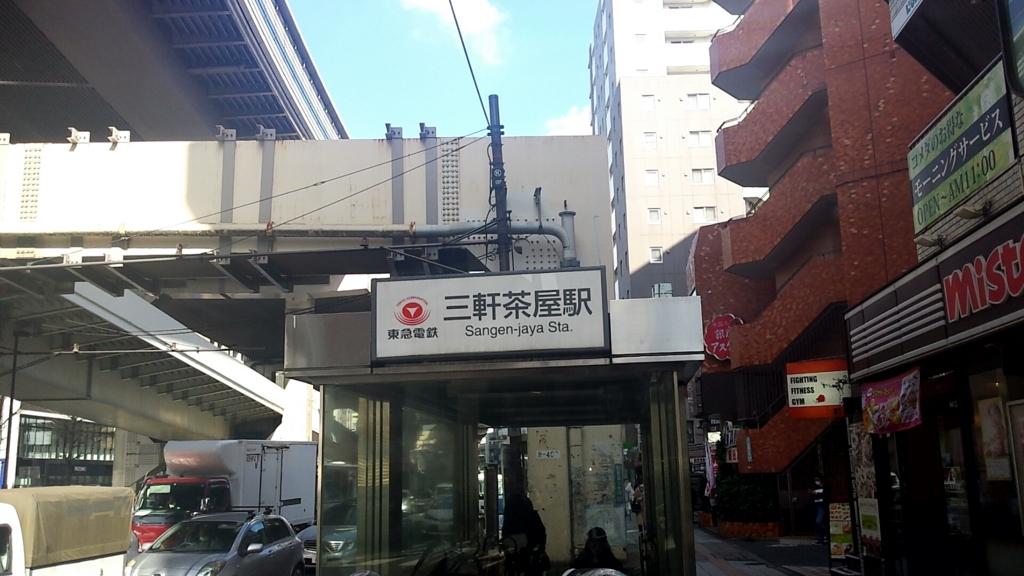 f:id:yusuke1040:20170225213836j:plain