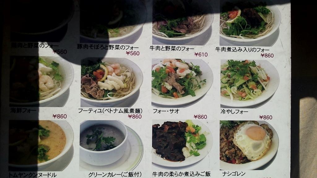 f:id:yusuke1040:20170225214054j:plain