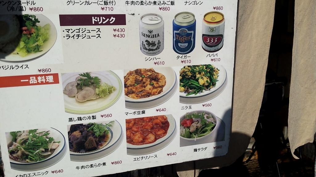 f:id:yusuke1040:20170225214204j:plain