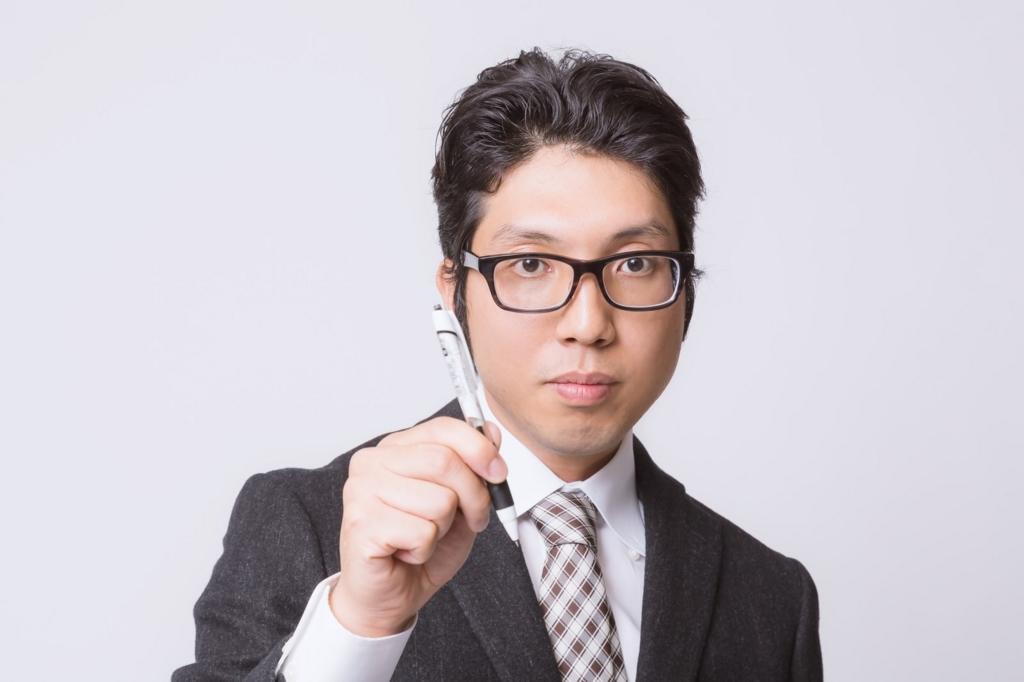 f:id:yusuke1040:20170327234652j:plain