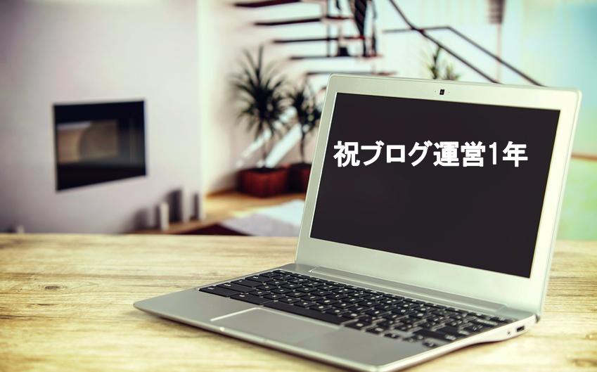 f:id:yusuke1040:20170418231002p:plain