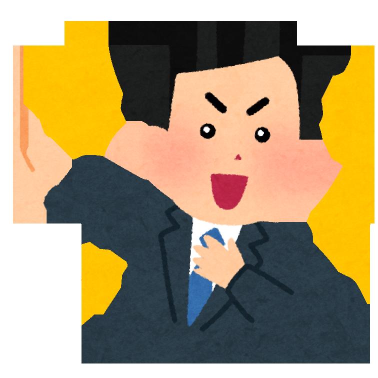f:id:yusuke1040:20170423230431p:plain
