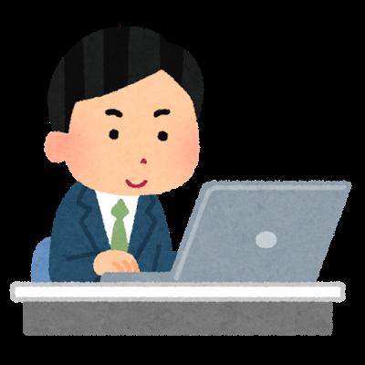 f:id:yusuke1040:20170423230823p:plain