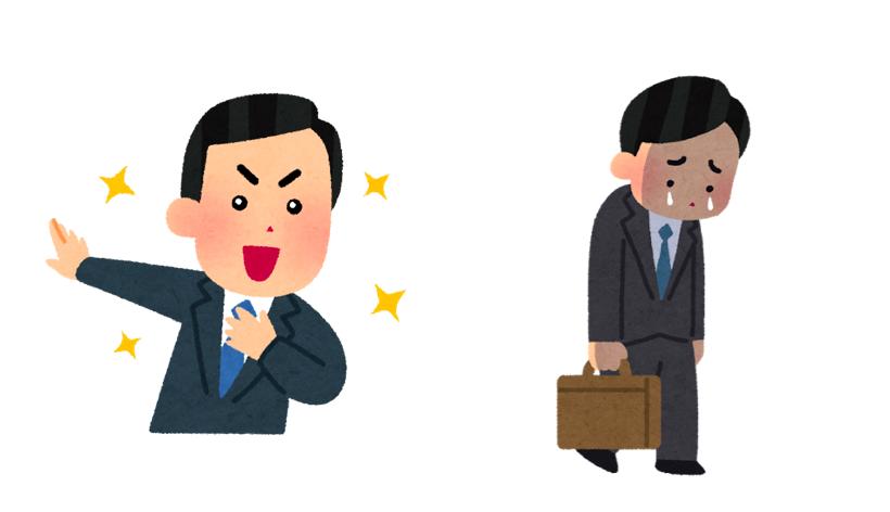 f:id:yusuke1040:20170423234642p:plain